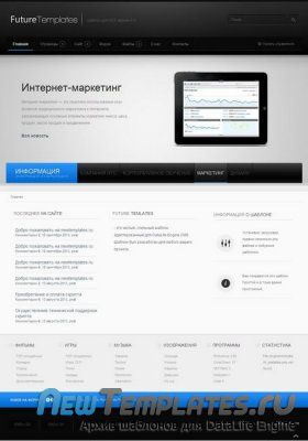 FutureTemplates для DLE 10