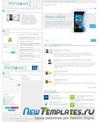 Windows Phone 7 v2 для DLE 10.1