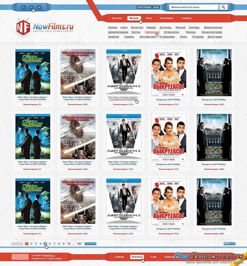 NowFilms для DLE 11.1