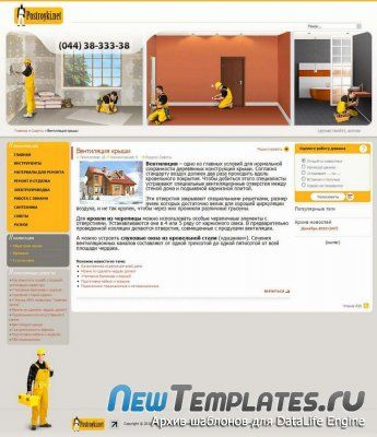 Belik для DLE 11.1