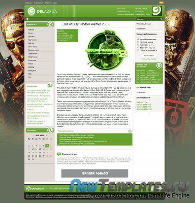 GamesEfir для DLE 11.3