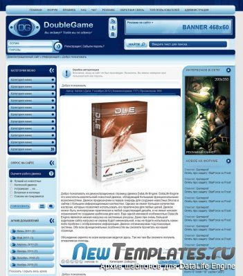 Double Games Blue для DLE 9.7