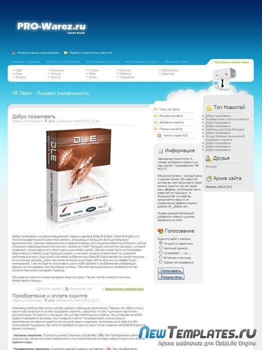 Как сделать сайт платным dle сайт хит fm евро хит топ 40