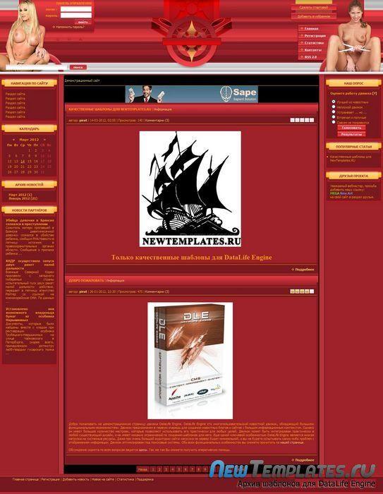 datalife-engine-shablon-pornosayta
