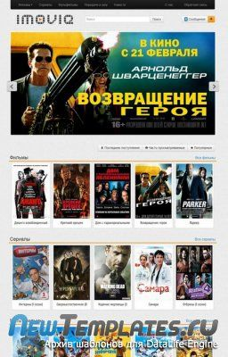 IMovie (Youth-Templates) для DLE 9.8