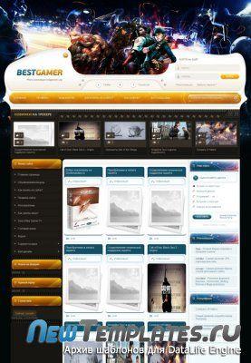 BestGamer для DLE 11.1