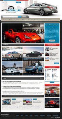 Auto Portal для DLE 10.2