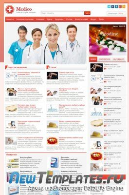 Medico для DLE 10.2