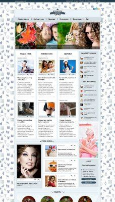 Women's Secrets (Test-Templates) для DLE 13.2