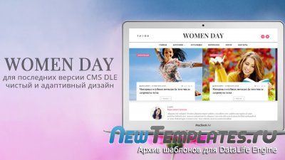 Woman Day для DLE 10.3 - 10.5