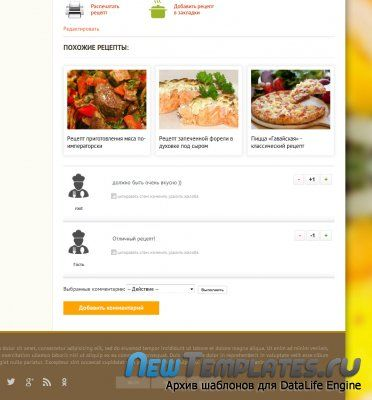 CookDays (Test-Templates) для DLE