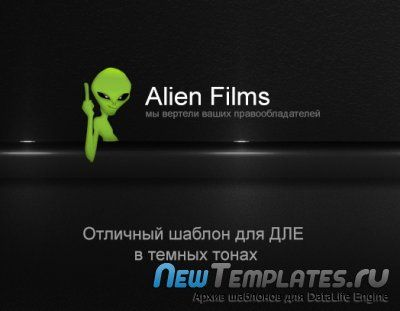 AlienFilms (Test-Templates) для DLE